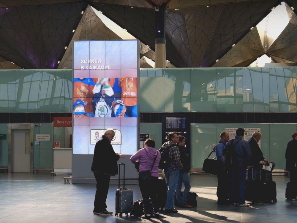 Echtzeit-Kampagne von Skoda während der Eishockey-WM 2016 (Screenshot: invidis)