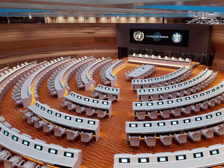 Der Salle Des Emirats bei den UN in Genf (Foto: Leyard)