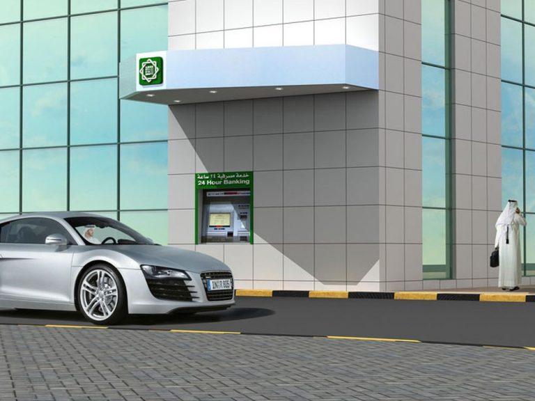 Entwurf einer geplanten KFH Filiale mit neuem ATM (Rendering: Gulf Consult)