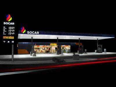 Schweizer SOCAR Tankstelle (Foto: SOCAR)