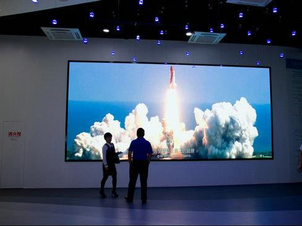 Fine Pitch LED Display Unilumin UTV (Foto: Unilum)