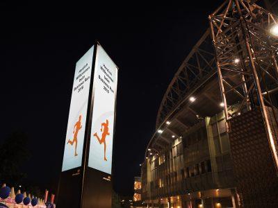 Der LED Tower vor dem Ernst-Happel-Stadion (Foto: Epamedai)