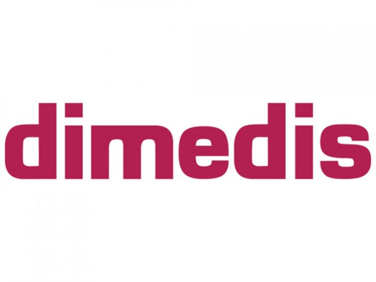dimedis sucht Senior Software-Entwickler/Developer Digital Signage/Digital Wayfinding (Bild: dimedis)