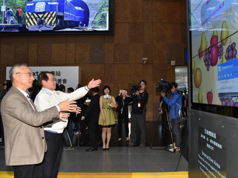 Vorstellung von LinkOOH am Bahnhof von Taipei (Foto: LinkOOH)