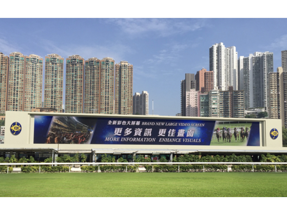 Neu installierter LED Screen am Happy Valley Racecourse in Hong Kong (Foto: Mitsubishi Electric)