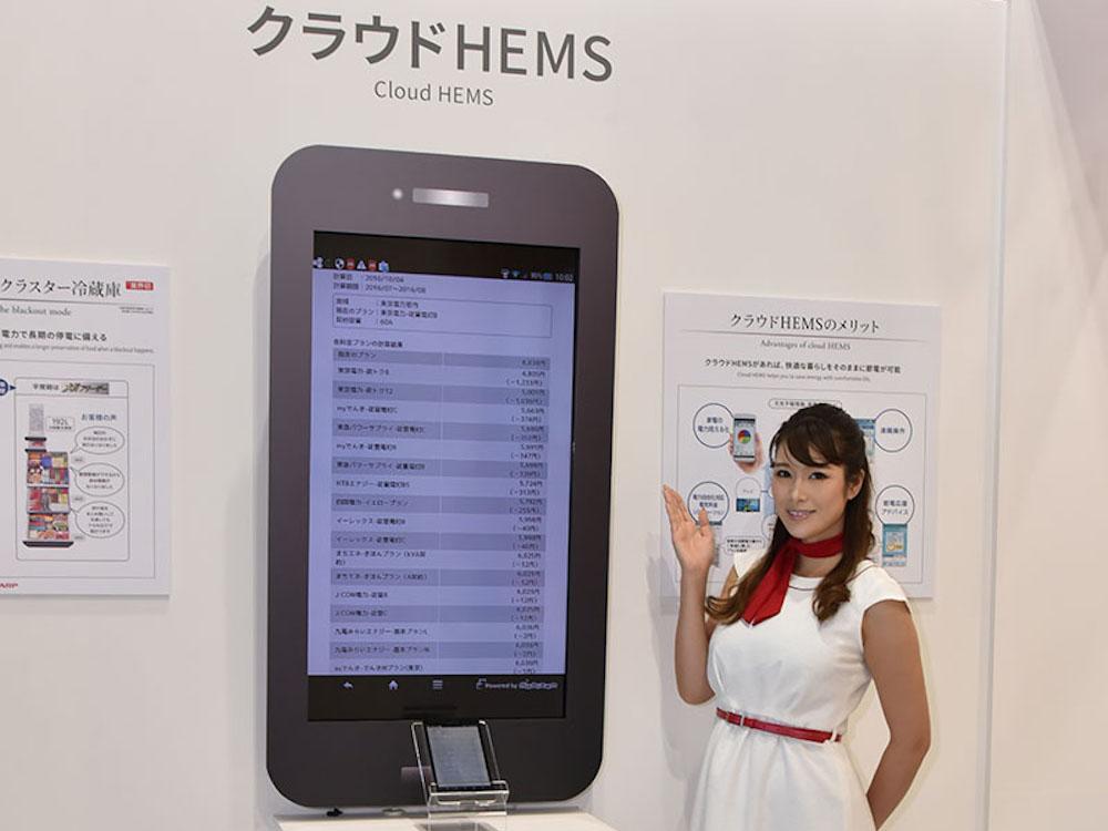 Smart Home Energy Lösung am Stand von Sharp auf der CEATEC 2016 (Foto: Sharp)