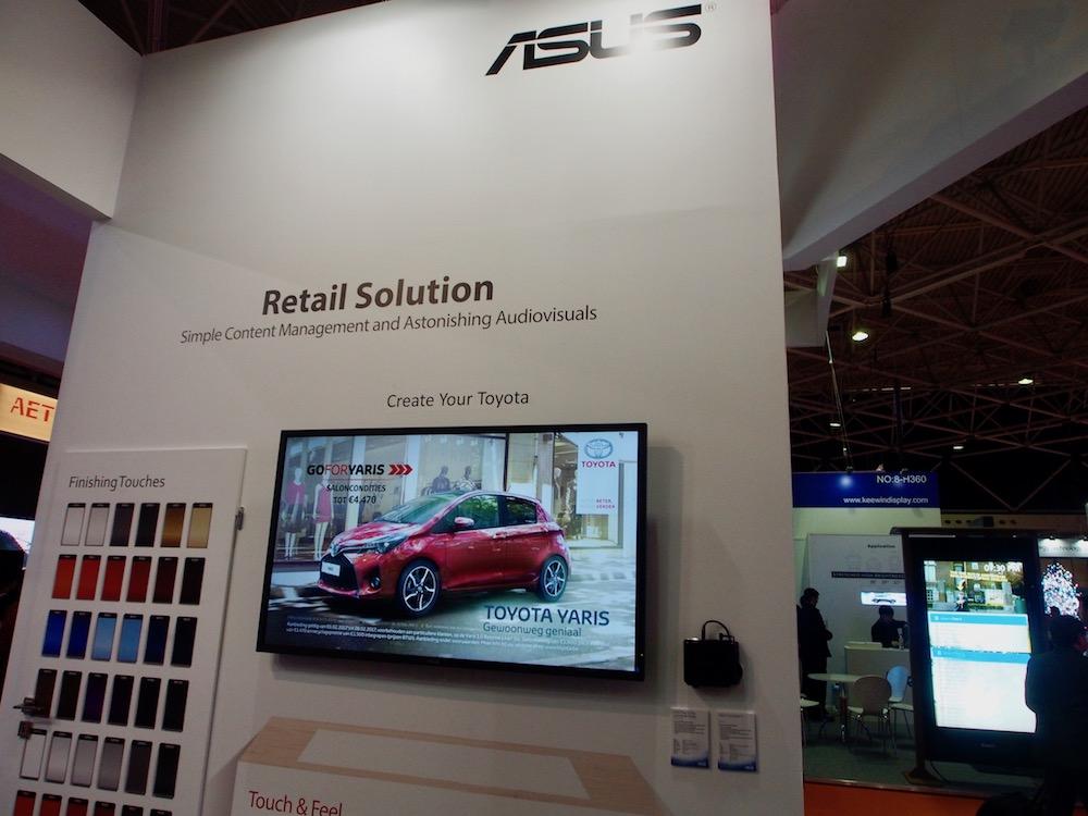 Die Toyota Retail Solution wurde europaweit ausgerollt (Foto: invidis)