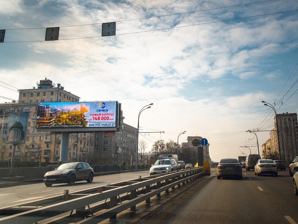 LED Videoboard von Laysa in Moskau (Foto: Laysa Digital)