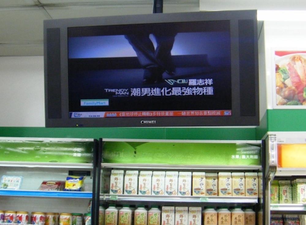 Audience Measurement im Jahr 2010 an einem PilotTV Media Screen in einem 7-Eleven (Foto: Quividi)