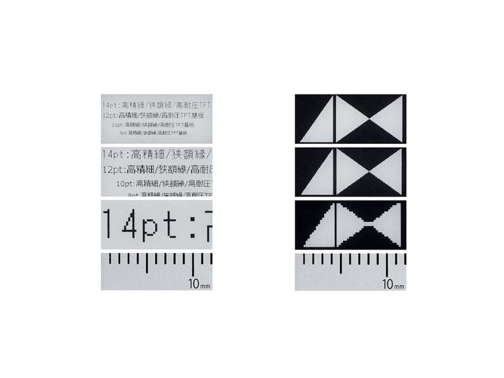 Punktdichten bei E Paper Screens im Vergleich – obere Reihe 600 ppi. mittlere Reihe 400 ppi, untere Reihe 112 ppi (Fotos: JDI)