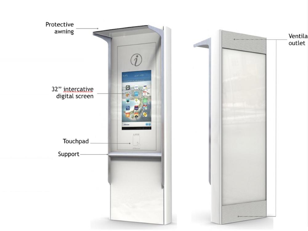 Die e-Village Screens wurden für den Einsatz unter Hitze und bei Sonneneinstrahlung optimiert (Grafik / Rendering: JCDecaux)