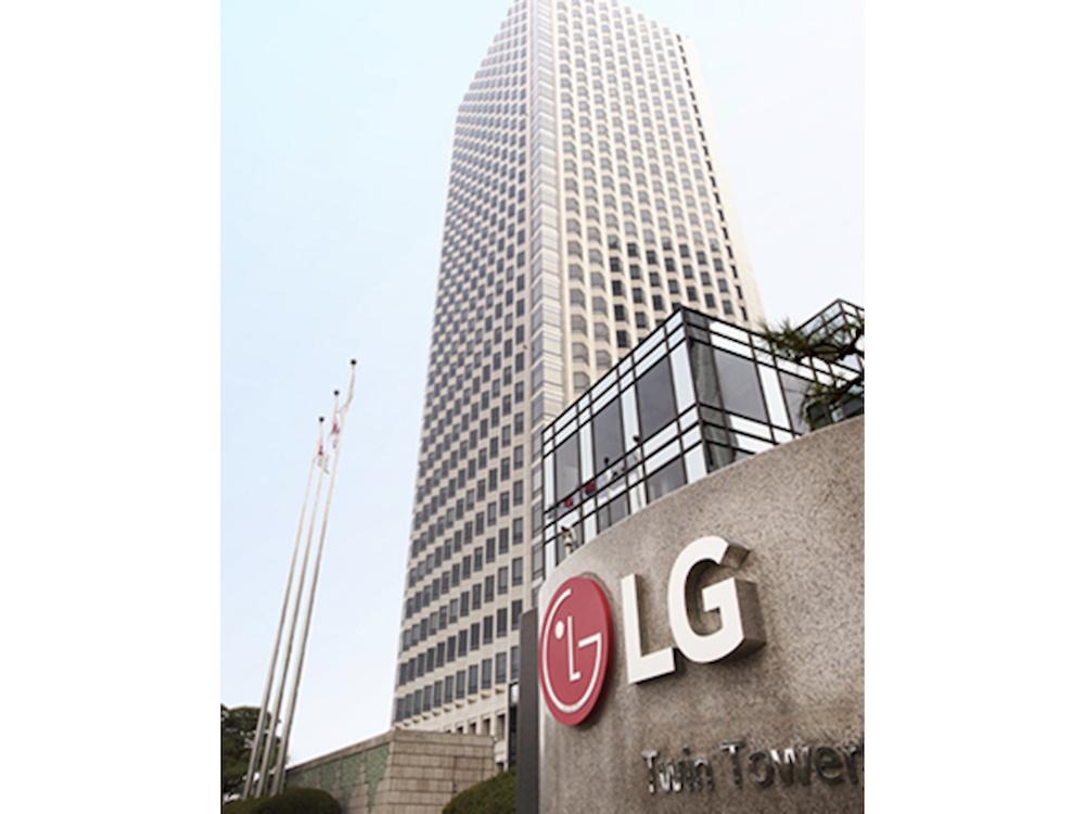 Unternehmenszentrale von LG Display (Foto: LG Display)