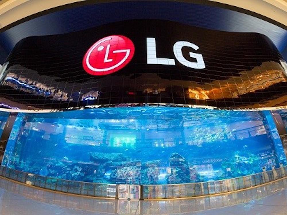 Die größte Video Wall der Welt wurde nun eingeweiht (Foto: LG)