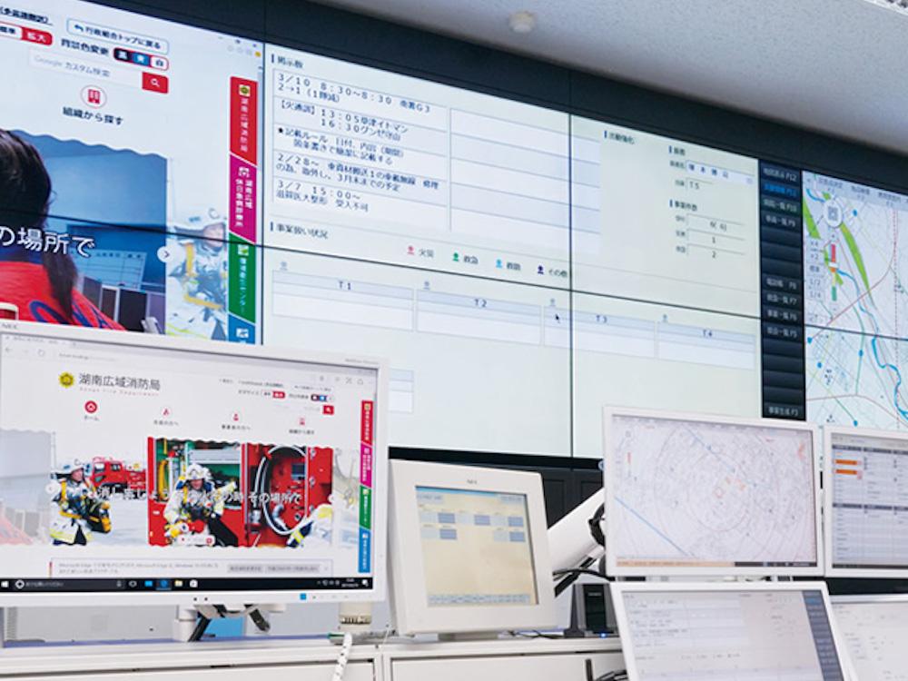 Zahlreiche Infos werden auf der Video Wall der Leitwarte ausgespielt und können auch an den Arbeitsplatz-Monitoren genutzt werden (Foto: Panasonic)
