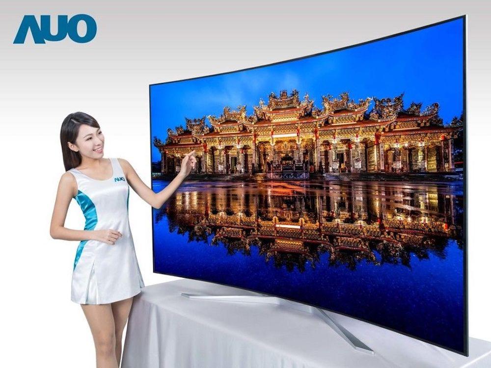 AUOs 8K TV kommt mit einem Luminanzwert von 2000 nit (Foto: AUO)