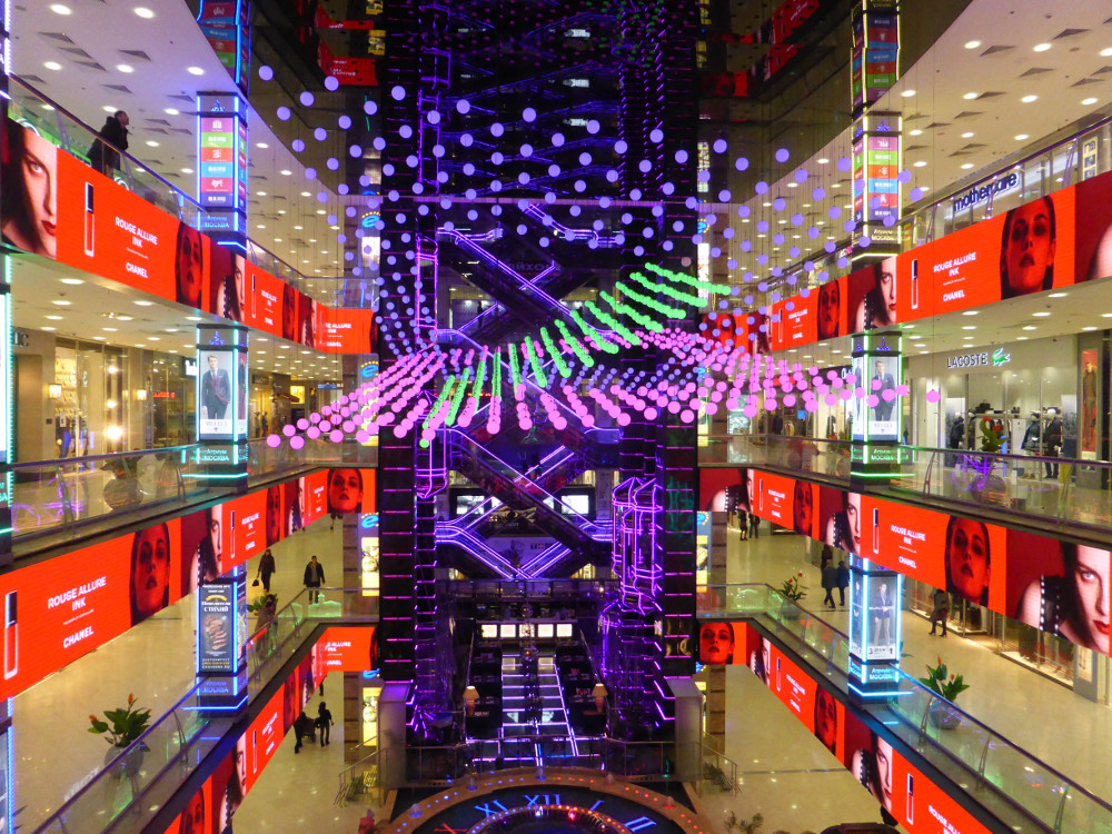 Shopping Center in Moskau (Foto: invidis)