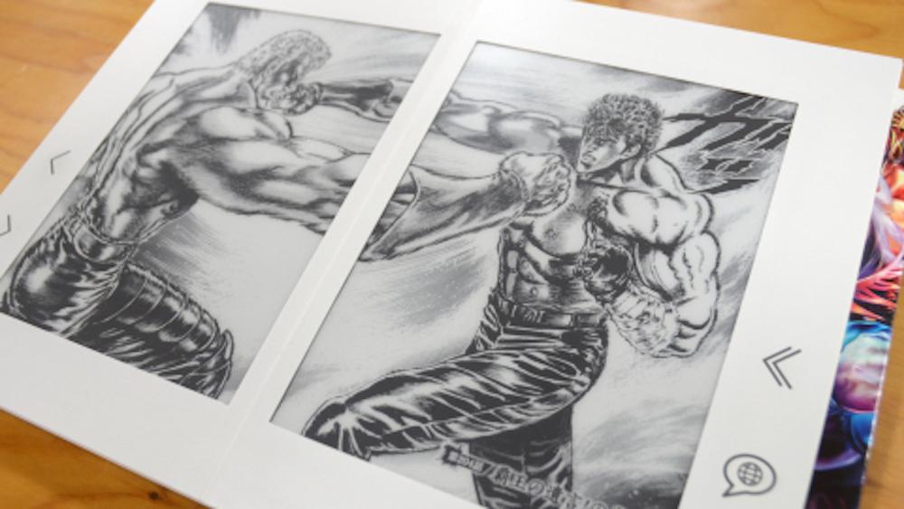 eOneBook – E Paper Mangas sollen bald folgen (Foto: E Ink Holdings)