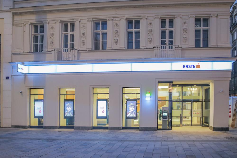 Frontseite der Filiale Mariahilf (Foto: Erste Bank / Hinterramskogler)