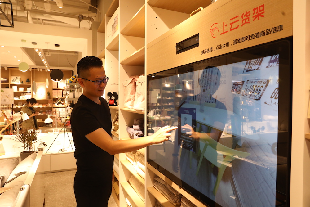 Interactive Digital Signage bei Alibaba (Foto: Alibaba Group)