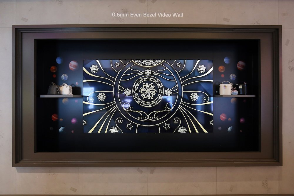 Even Bezel Video Wall (Foto: LG)