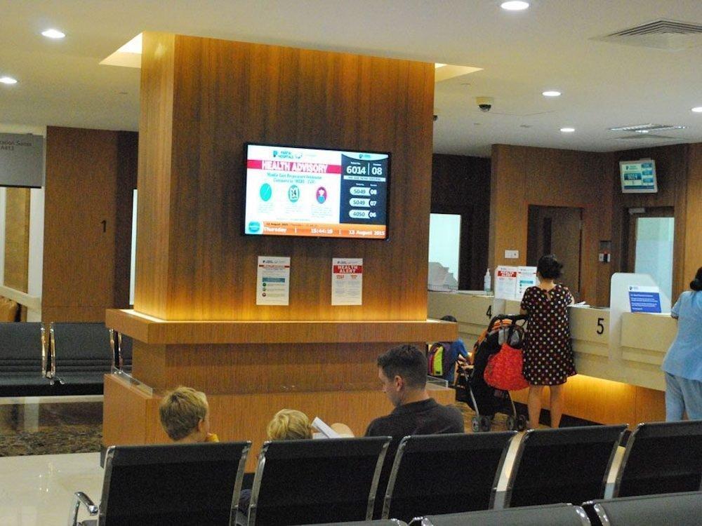 Das Hospital setzt nun auf Bewegtbildkommunikation (Foto: Scala)
