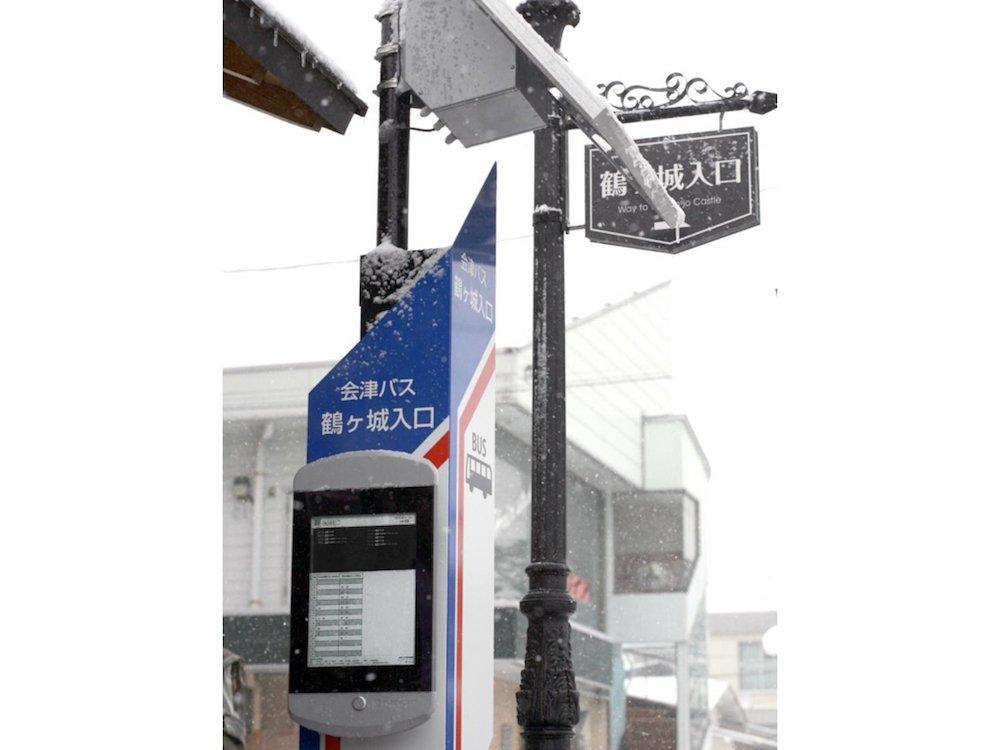 Low Power Wide Area-Netzwerktechnologie, E Paper Screens und weitere Komponenten bilden die Basis für die neuen smarten Bushaltestellen (Foto: E Ink Holdings)