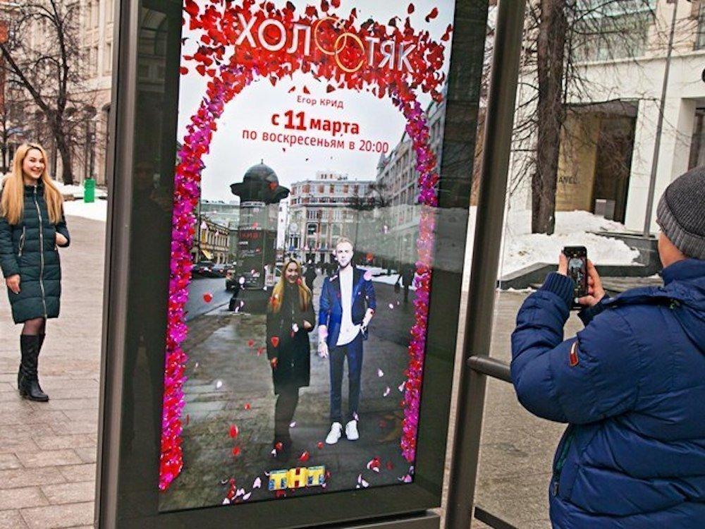 Russischer Bachelor – virtuell kamen die Fans ihrem Idol näher (Foto: Russ Outdoor)