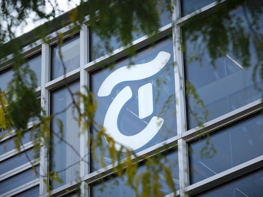 Tamedia-Gebäude Zürich Werd (Foto: Tamedia /Raisa Durandi)