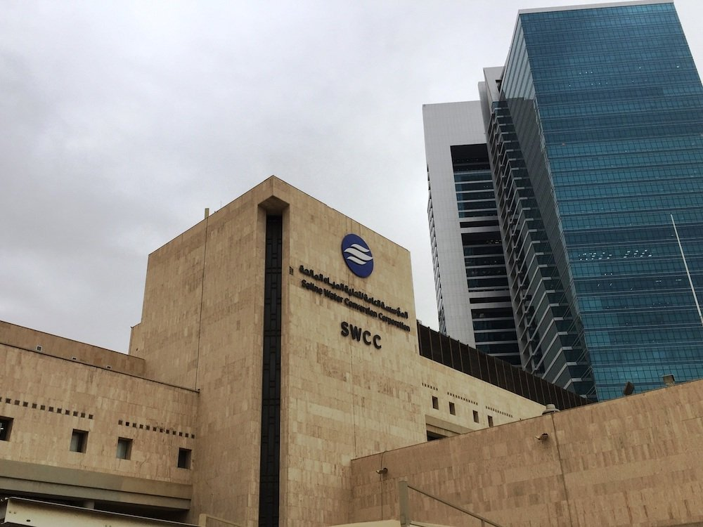 Zentrale von SWCC (Foto: Barco)