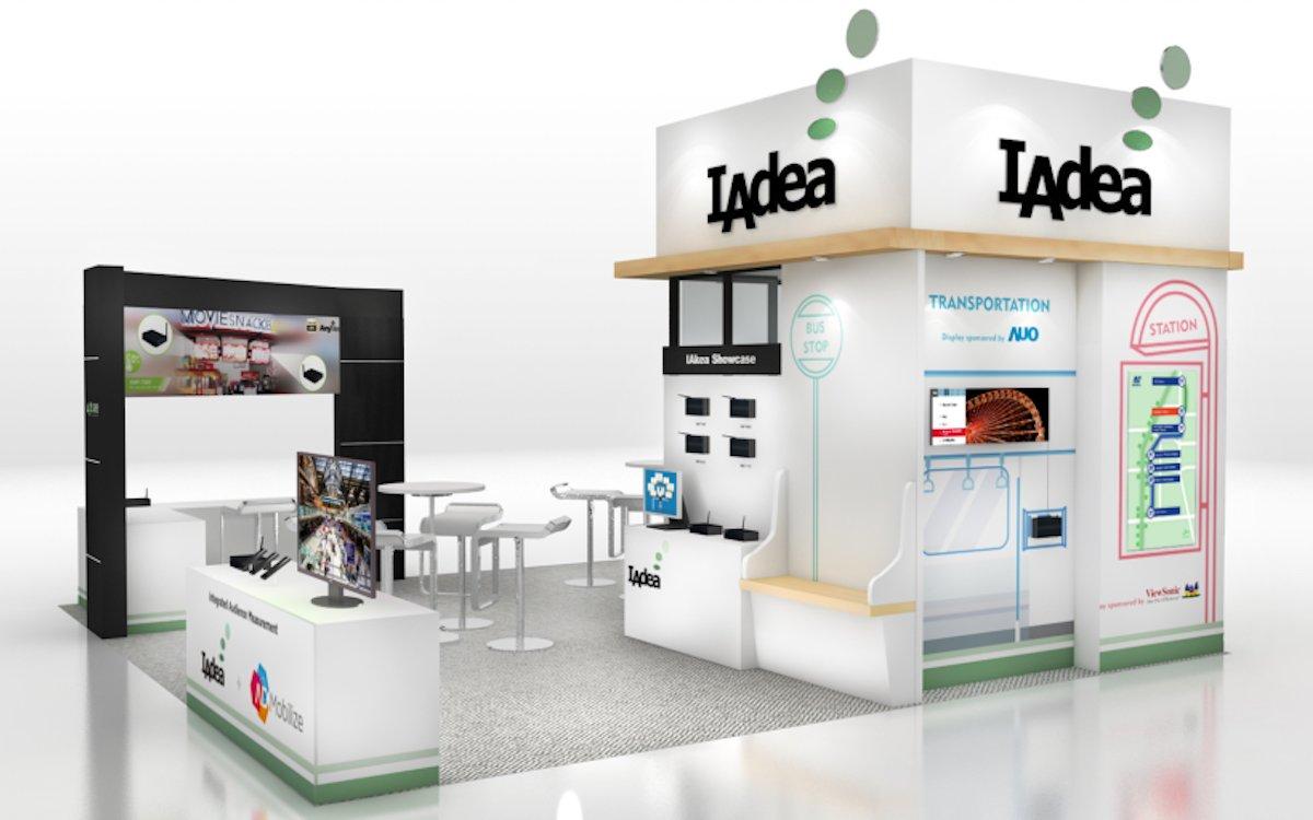 Geplanter IAdea-Stand auf der InfoComm (Rendering: IAdea)
