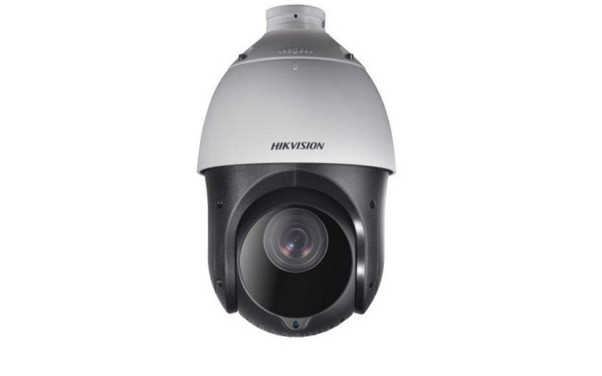 CCTV Kamera von Hikvision (Foto: Hikvision)