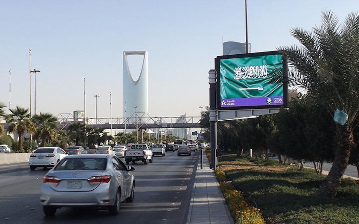Einer der neuen in Riad installierten LED Screens (Foto: Daktronics)