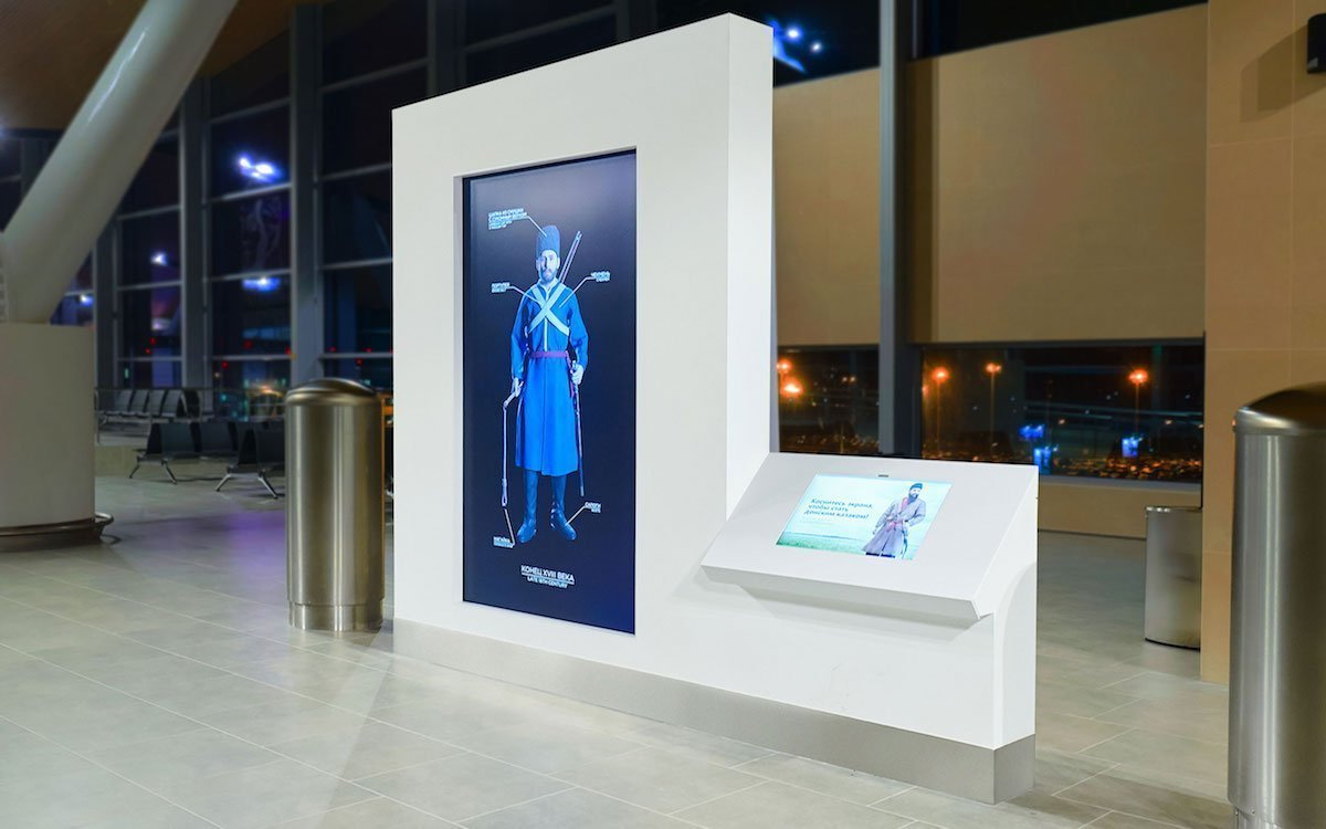 Interaktive Ausstellung am Platov Airport (Foto: Lorem Ipsum Corp )