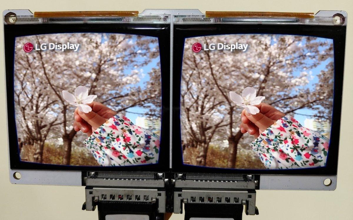 LG Display und die Sogang University entwickeln die weltweit erste AI-basierte VR-Technologie (Foto: LG Display)