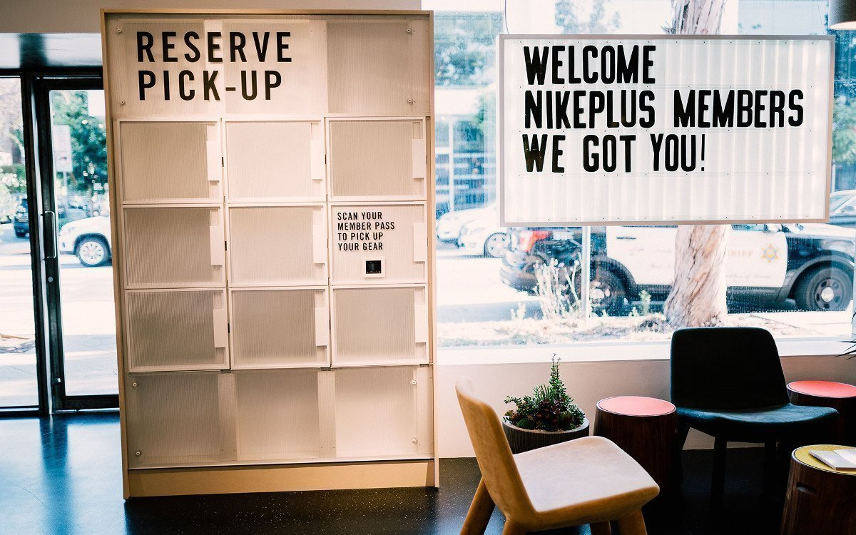Self-Service für Nike Plus Mitglieder (Foto: Nike)