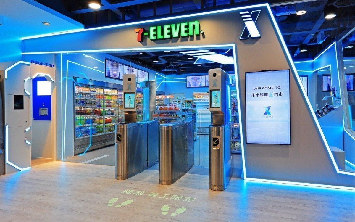 Convenience Store of the Future (Foto: 7-eleven)