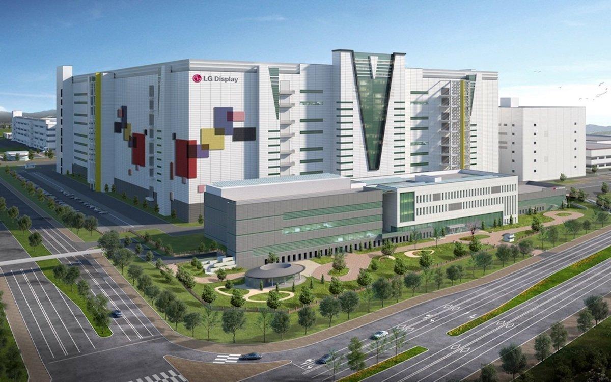 Geplante neue OLED Fabrik im chinesischen Guangzhou (Rendering: LG Display)