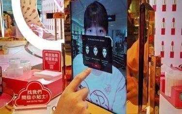 Meitu Magic Mirror mit AI-Technologie (Foto: Meitu)