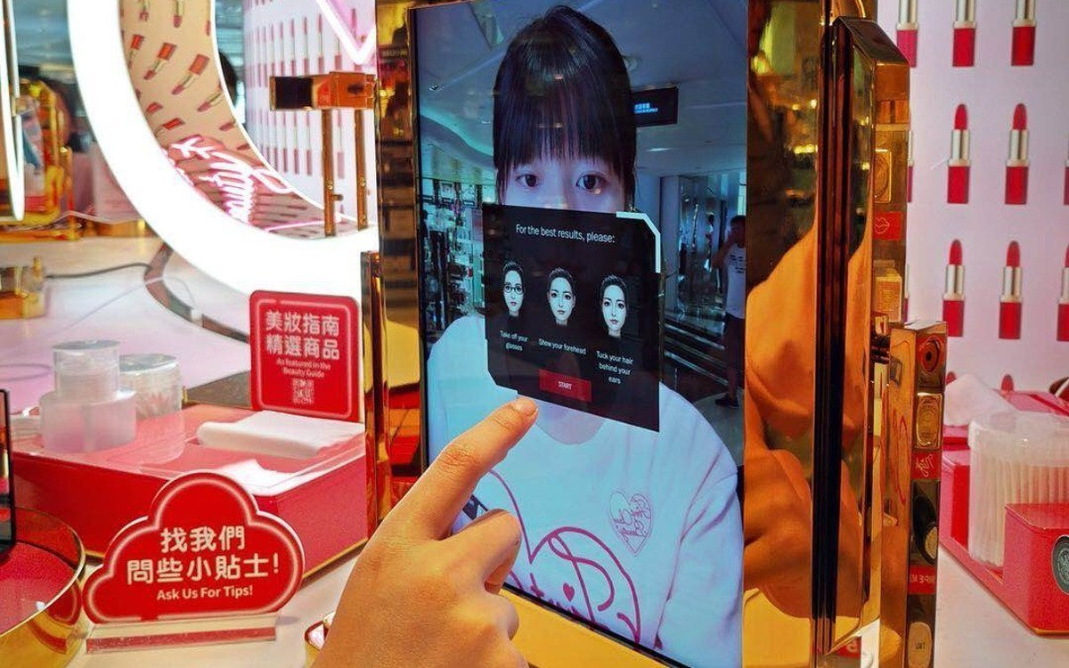 Meitu Magic Mirror mit AI-Technologie (Foto: Meitu)