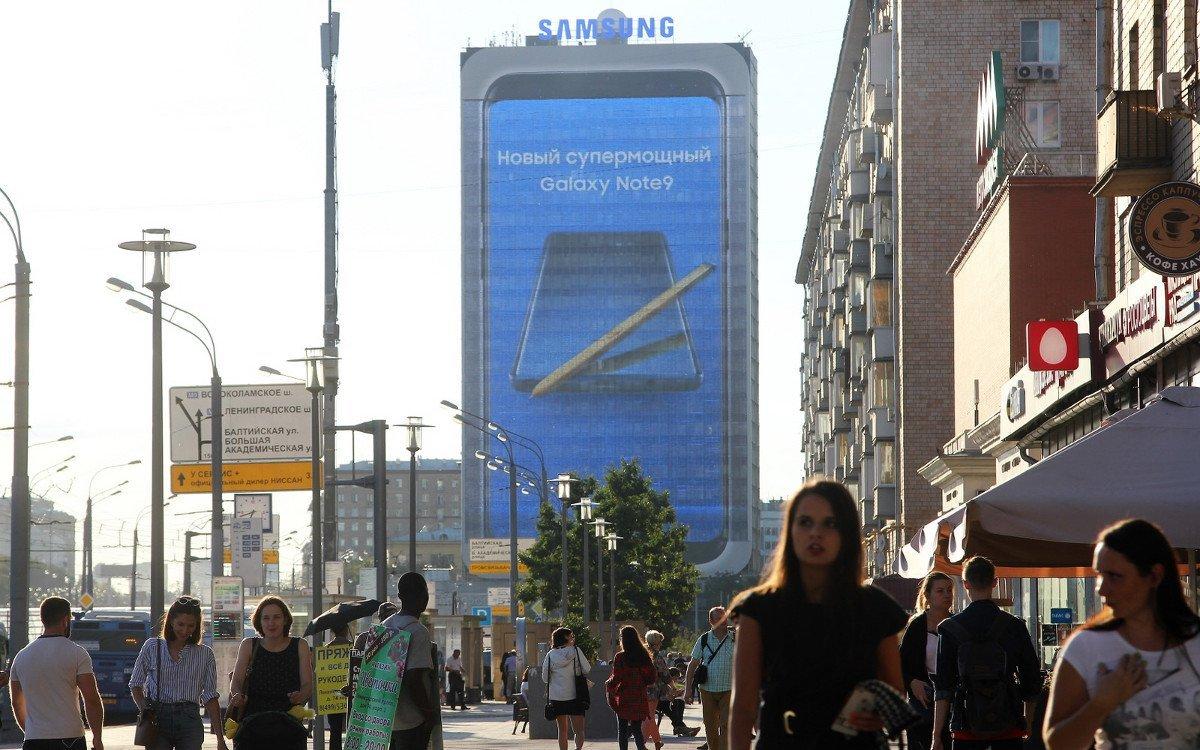 Samsung Launch Kampagne für das Galaxy Note9 in Moskau (Foto: Samsung)