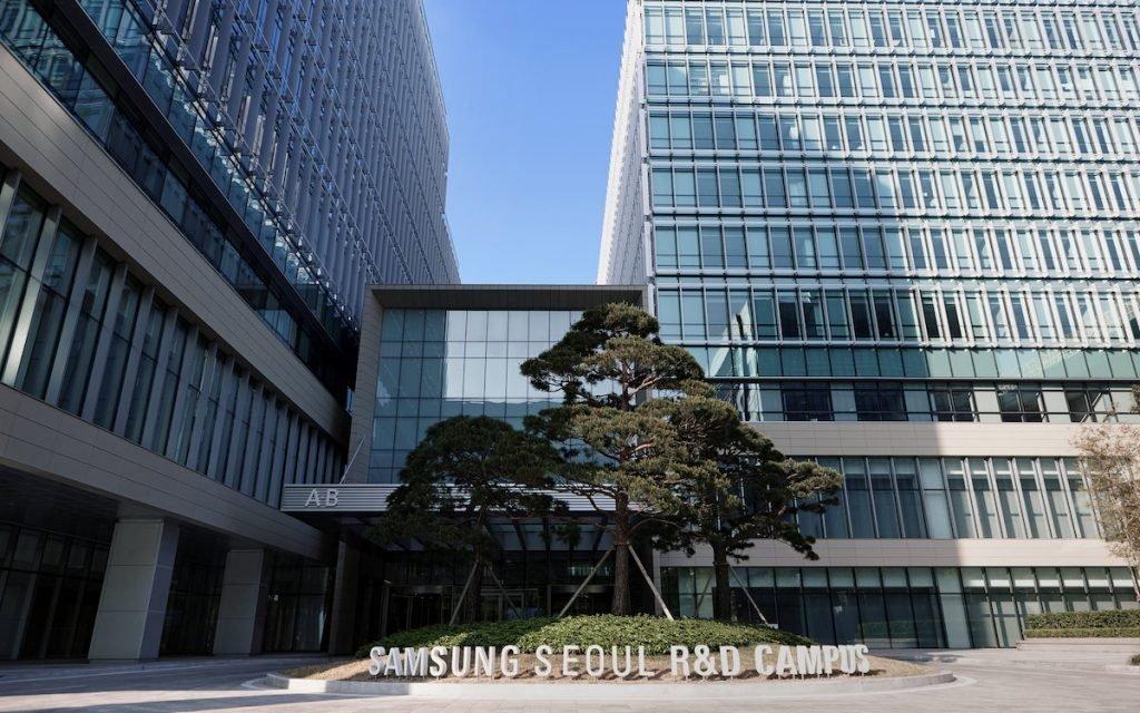 Forschungszentrum von Samsung in Seoul (Foto: Samsung)