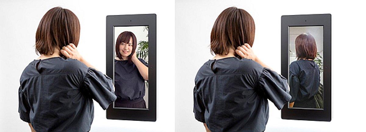 JDI arbeitet auch an einer kleineren Spiegel-Display-Lösung (Fotos: JDI)
