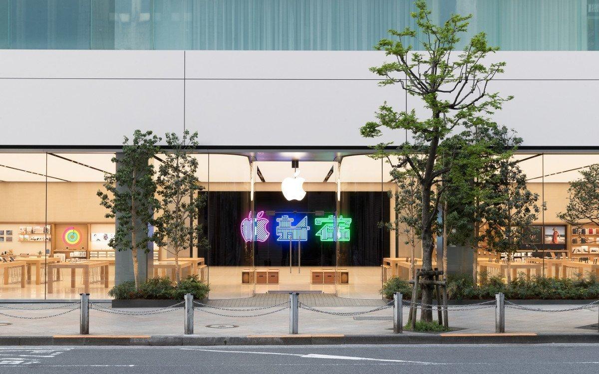 Apple Store in Tokyo Shinjuku (Foto: Apple)