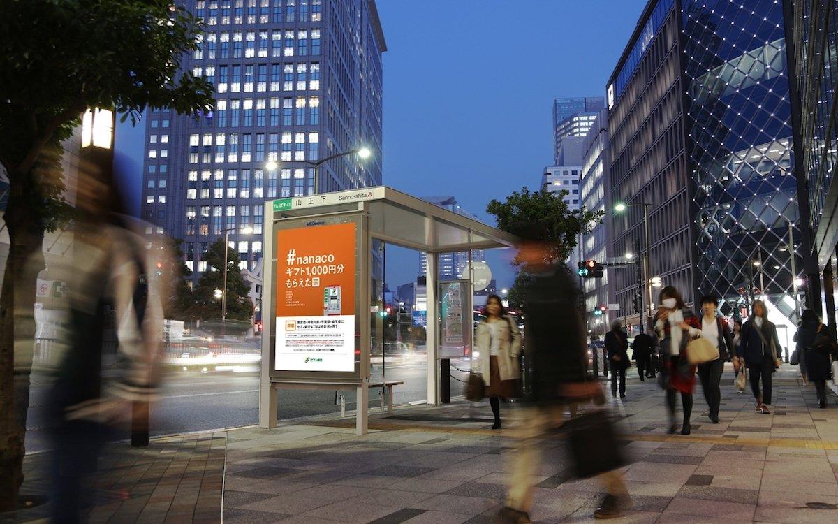 Werbeträger an einer Bus Haltestelle in Tokio (Foto: MCDecaux)