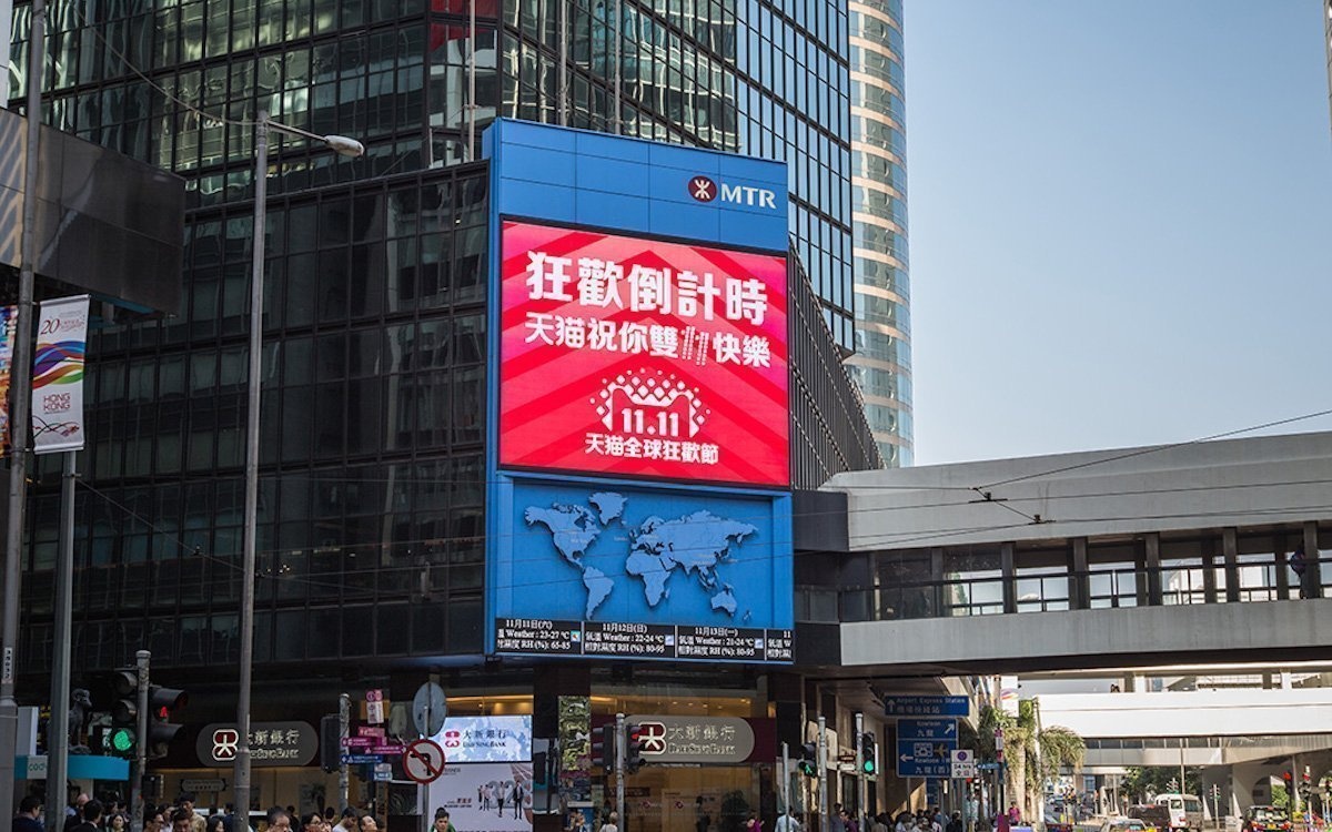 DooH-Screen von Asiaray in Hong Kong (Foto: Asiaray)