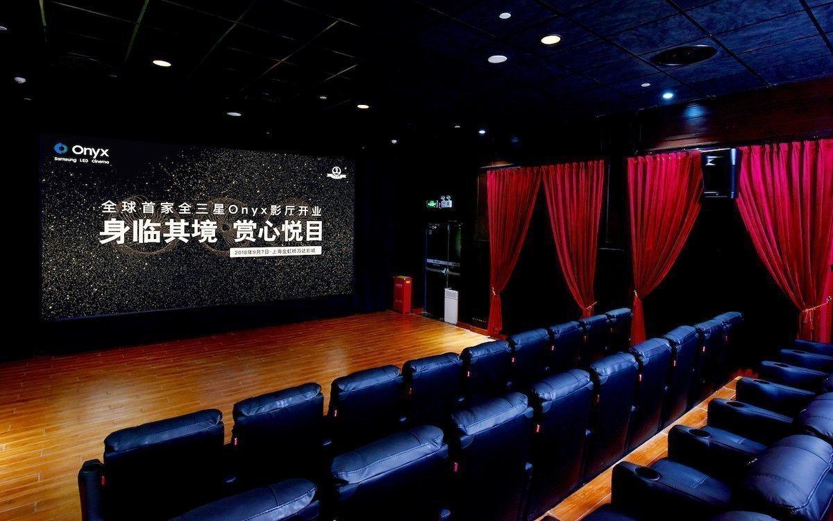 In Shanghai steht das erste Multiplex mit Onyx-Screens (Foto: Samsung)