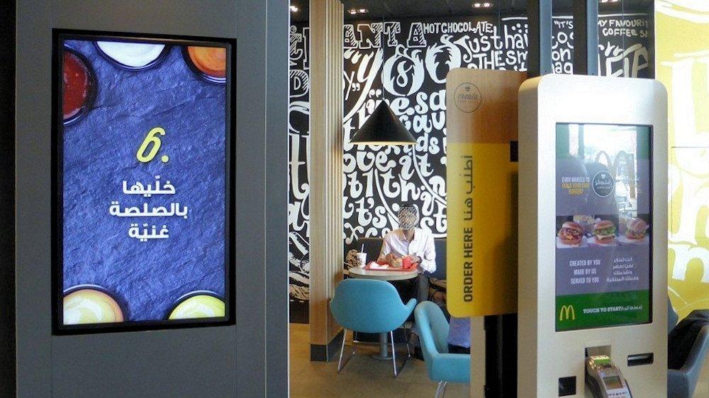 Order here - das Bezahlterminal der Kiosksysteme in Dubai wirkt wie ein Fremdkörper (Foto: invidis)