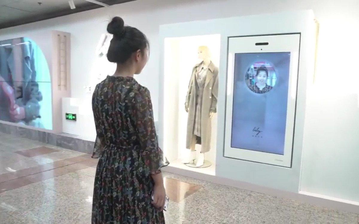 Lily AR-Kampagne in Shanghai (Foto: Screenshot)