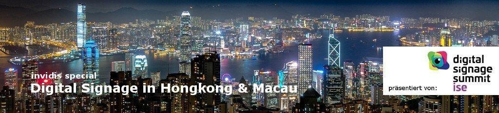 invidis special: Digital Signage in Hongkong und Macau