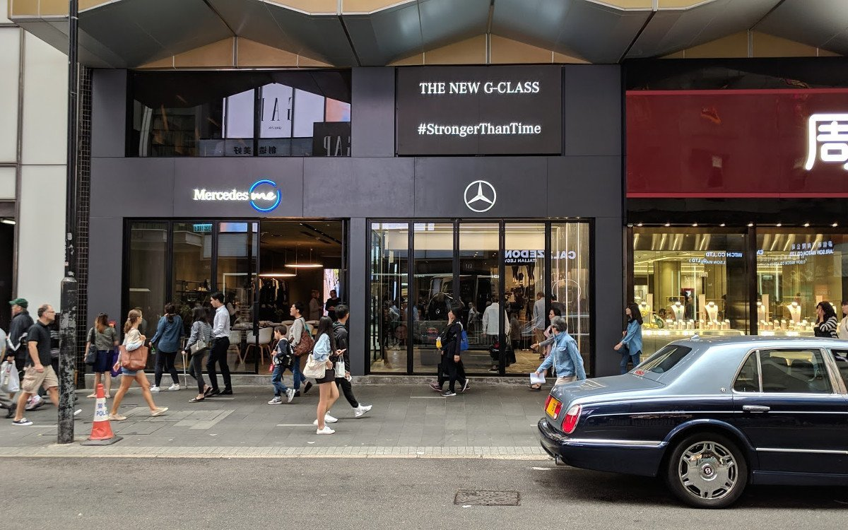 Mercedes me in Central Hongkong (Foto: invidis)